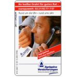 The Phonecard Shop: Germany, Agrippina Versicherungen, 6 DM