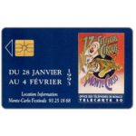 The Phonecard Shop: Monaco, 17e Festival du Cirque, 50 units