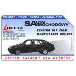 The Phonecard Shop: Poland, Car Salon Samochodowy Delta, 50 units