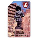 The Phonecard Shop: Poland, Monument, The Little Insurgent, 50 units