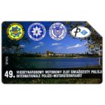 The Phonecard Shop: Poland, Police Rally, Torun, 50 units