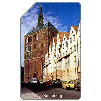 The Phonecard Shop: Poland, Kolobrzeg, cathedral, 50 units