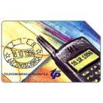 The Phonecard Shop: Poland, Cellphone, 50 units