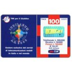 The Phonecard Shop: TIM - Jubilaeum 2000, 100 units