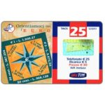 The Phonecard Shop: TIM - Orientiamoci con l'Euro, 25 units