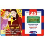 The Phonecard Shop: TIM - LoSai di TIM, 25 units