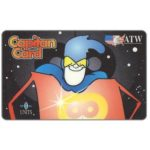 The Phonecard Shop: ATW - Capitan Card, 0 units (bonus card)