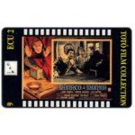 The Phonecard Shop: Italy, C.F.N. - Totò Film Collection n. 09 - Monaco di Monza, ECU 2