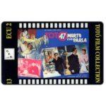 The Phonecard Shop: Italy, C.F.N. - Totò Film Collection n. 13 - 47, Morto Che Parla, ECU 2