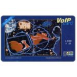 The Phonecard Shop: Italy, Cities on Line - Voip Card, Demo Card, L.2.000 / € 1,03
