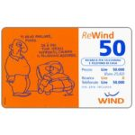 The Phonecard Shop: Italy, Wind - Altan, 50 units