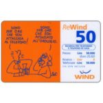 The Phonecard Shop: Wind - Pat, 50 units