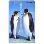 The Phonecard Shop: Penguins, 10500 units (highway card)