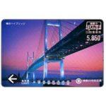 The Phonecard Shop: Japan, Bridge, 5850 units (transportation ticket)