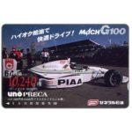 The Phonecard Shop: Japan, MACH G100, sportcar, 102 units (transportation ticket)