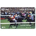 The Phonecard Shop: Japan, JRA odds card, 10 units (race admission ticket)