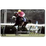 The Phonecard Shop: Japan, JRA odds card, 50 units (race admission ticket)