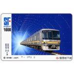 The Phonecard Shop: Japan, Tokyo Metro, 1000 units (transportation ticket)