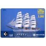 The Phonecard Shop: Japan, Sailing ship, 3360 units (transportation ticket)