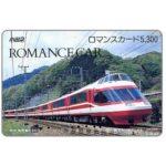 The Phonecard Shop: Japan, Romance Car, 5300 units (transportation ticket)