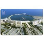The Phonecard Shop: Oman, Millennium Resort - Mussanah, Oman (hotel key card)