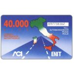 The Phonecard Shop: Italy, Pacchetto Italia, L.40,000, Pikappa (Viacard)