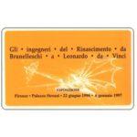 The Phonecard Shop: Italy, Gli ingegneri del Rinascimento, L.50,000, Pikappa (Viacard)