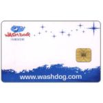 The Phonecard Shop: Italy, Wash Dog (loyalty card)